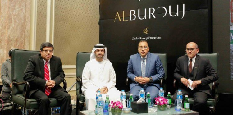 UAE's CGP Announced Tender for Construction of Alburouj Project