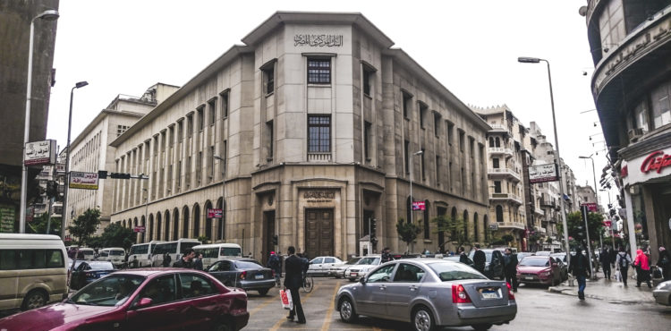 Egypt's Core Inflation Dips to 33.26% in Sept