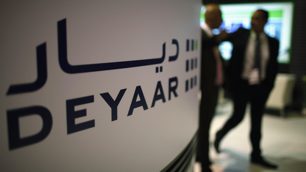 Deyaar Awards Contract Worth AED 600 mn for Midtown Projects