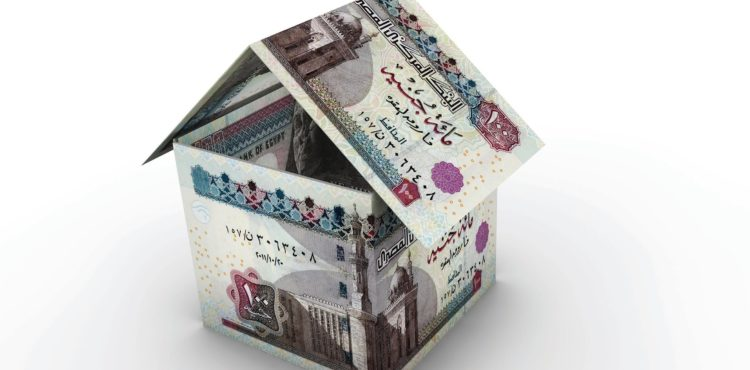 Egyptian Mortgage Sector Sees 12% Growth