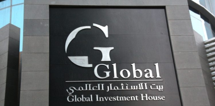 Kuwait's Global Buys GBP 200M UK Real Estate