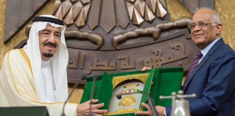 Parliament Approves King Salman's Sinai Development Program