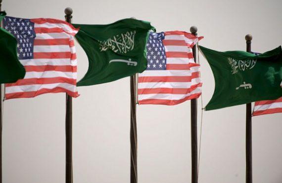 Saudi's Sidra Capital Buys $93M in US Real Estate