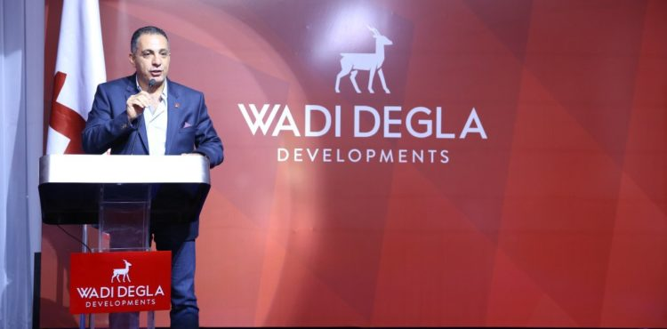 Wadi Degla to Begin Construction of EGP 13M Neopolis Project