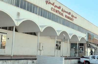 Work Starts on Muharraq Central Market in Bahrain
