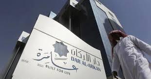 Saudi Developer Dar Al Arkan Reports a 38.7% Drop in Net Profit