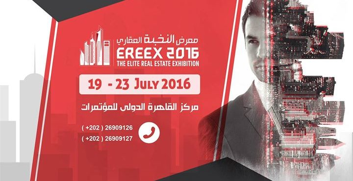 Elite Real Estate Exhibition To Be Held on July 19-23