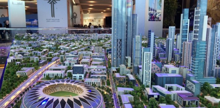 Gov't to Offer 17,000 Units in New Administrative Capital Next Month