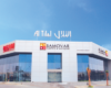 Arcadis Wins Design and Consultancy for Tilal Mall