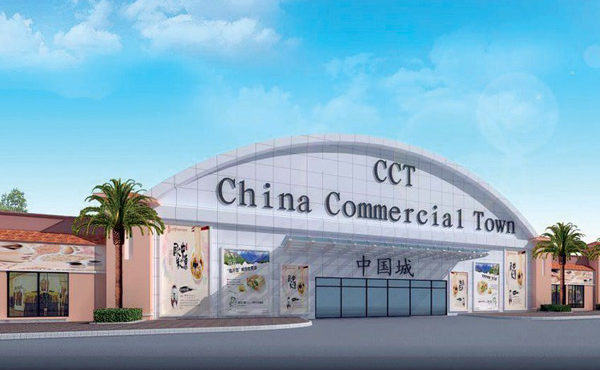 China to Launch Retail Projects in Oman Worth $217 M