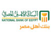 NBE to Finance EGP 300M in a Syndicated Loan of EGP700M to Real Estate Project