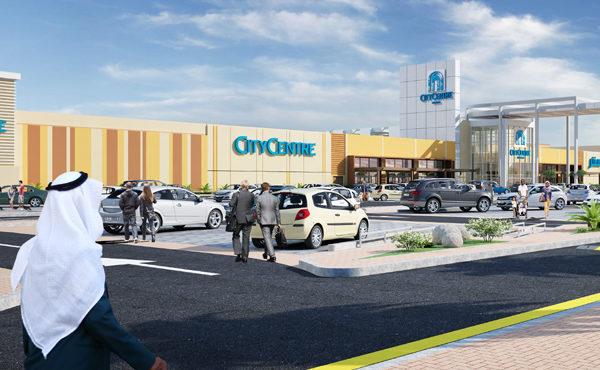 Majid Al Futtaim's City Center Ajman to be Expanded
