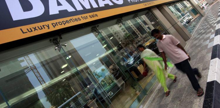 Damac Records 37.4% Drop in Properties in Q2