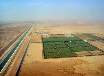 Egypt to Develop 'One Million & A Half Acres Of Land' Project