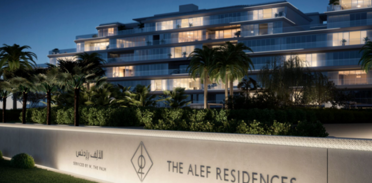 Alef Residences to be Delivered in 2017