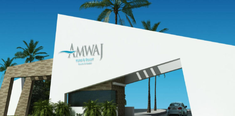 1,286 Units  to be Delivered in Amwaj North Coast