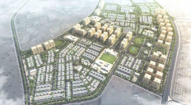 Bahrain to Build 1,246 Units in Al Ramli Housing Project