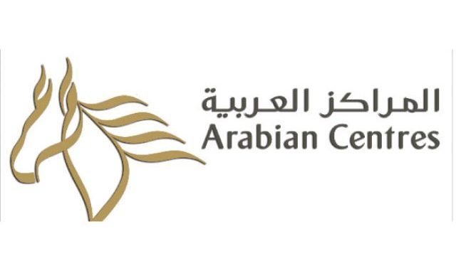 Arabian Centres to Launch Al Hamra Mall in Riyadh