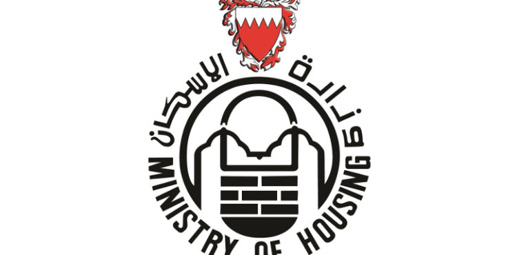 Bahrain Unveils New Housing Strategy