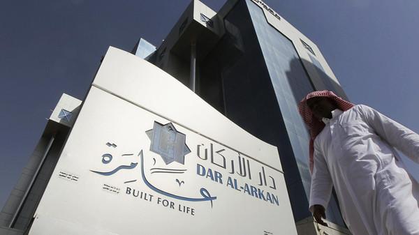 Saudi's Dar Al Arkan Q3 Net Profit up 21.4%