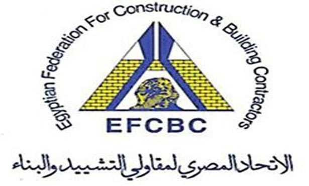 Egyptian Construction Investment in Africa Remains Minimal