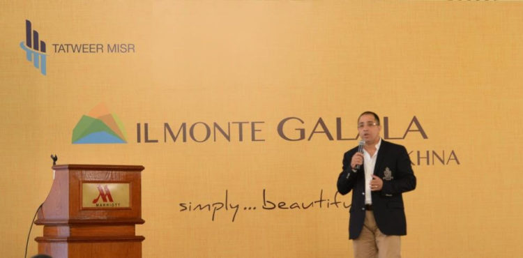 Six Senses to Build Il Monte Galala Resort