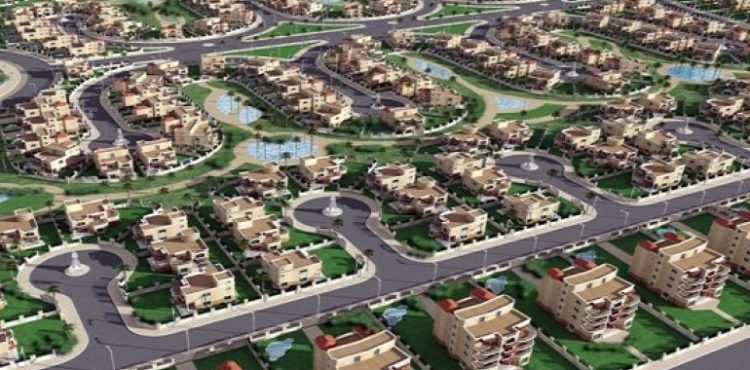 DMA to Discuss New City Development at AUC Conference