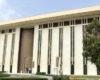 Saudi Central Bank Asks Banks to Reschedule Property Loans