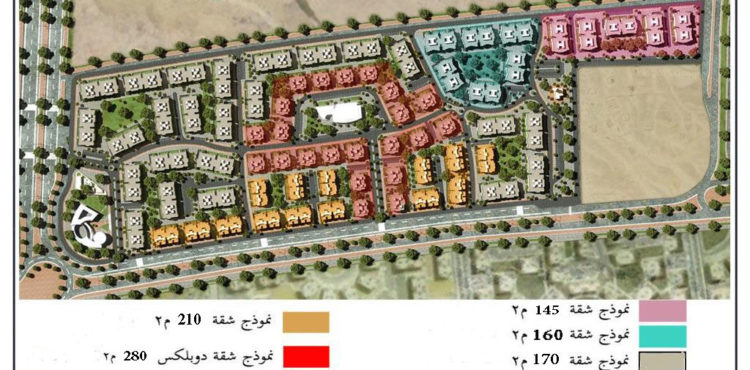 Secon to Offer Tenders on New Residential Project in 4 Months