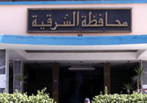 19,696 Social Housing Contracts Delivered in Sharqiya