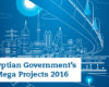The Egyptian Government's Mega Projects – 2016