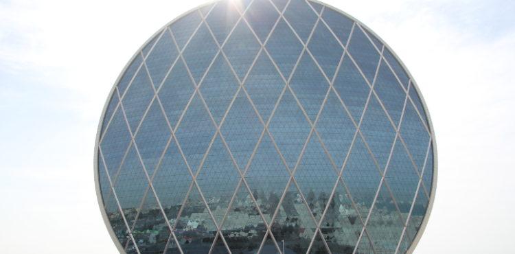 Aldar Records 16% Gain in Net Profit y-o-y