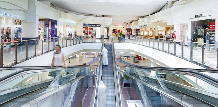 Majid Al Futtaim to Increase Investment in City Centre Sharjah