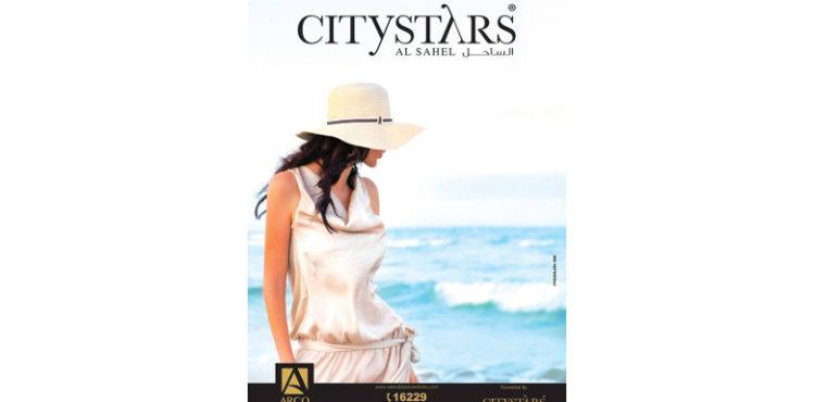 3 Hotel Companies to Manage City Stars Al Sahel