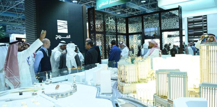Cityscape Jeddah Kicks Off