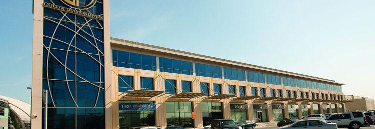 Emaar Malls Records 16% Increase in Q3 Net Profit