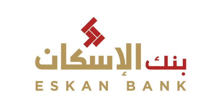 Bahrain's Eskan Bank Opens Public REIT Offering