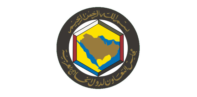 GCC Housing Ministers Conclude 15th Annual Meeting