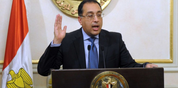 Madbouly: NUCA's Investment Budget for 2016 Registers EGP 37 bn