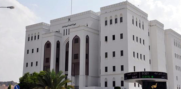 No rent hike this year: Muscat Municipality