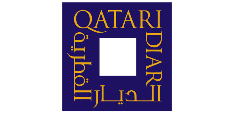 Administrative Court Rejects Qatari Diar's Lawsuit to Cancel Sinai Project