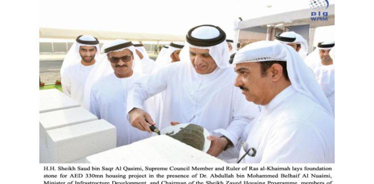 Groundbreaking at Ras Al-Khaimah Housing Project