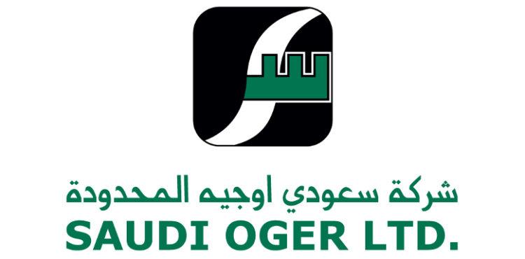 Saudi Oger Asks Banks for Freeze on SAR 13 bn Debt Repayment -Sources