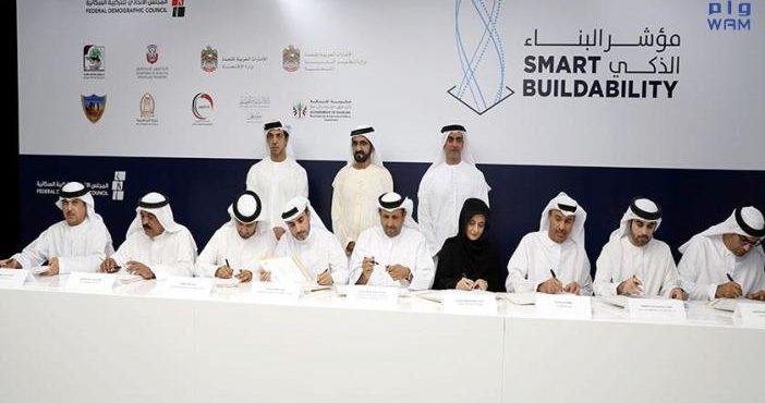 Dubai Unveils Smart Buildability Index