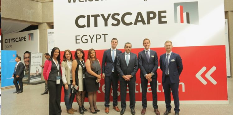 Cityscape: Egypt to Boost Investment Climate in 2017