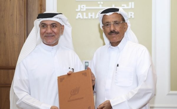 AMAF and KAHF to Partner for Endowment Project