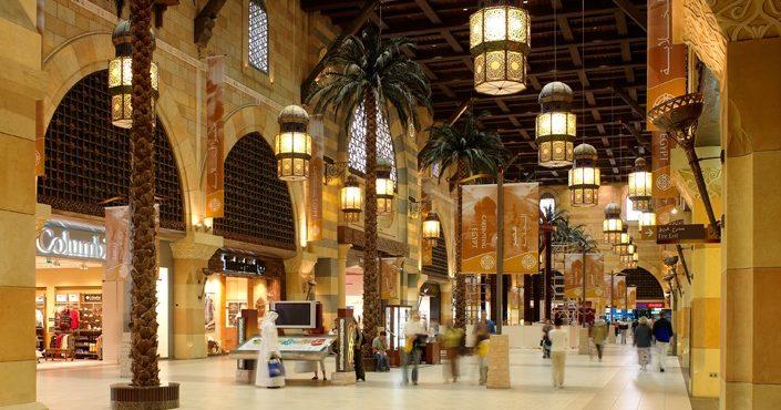 Nakheel Floats Ibn Battuta Mall Tenders