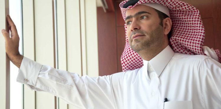Saudi Arabia to Establish Refinancing Company