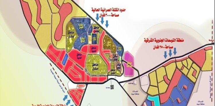 2,500 Acres to be Developed in New Assiut City