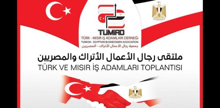 Egyptian-Turkish Business Forum Gathers Over 100 Investors